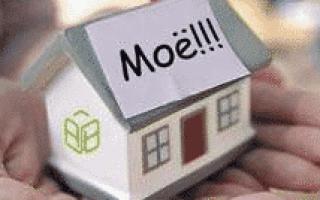Как оформить иск о признании права собственности на квартиру в 2020 году