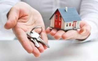 Документы для ипотеки: какой пакет нужен в банке для регистрации жилья, кредита с господдержкой