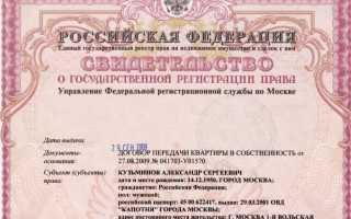 Какие документы нужны для временной регистрации по месту пребывания или прописке
