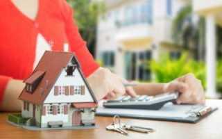 Расчет ипотеки по формуле: ежемесячные платежи, проценты, полная стоимость кредита