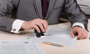 Ипотека по справке по форме банка: за какой период требуются документы о выплаченных процентах