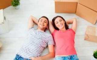 Условия ипотеки молодой семье: каковы особенности государственной программы выдачи помощи