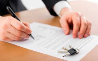 Безвозмездный договор аренды квартиры: скачать образец