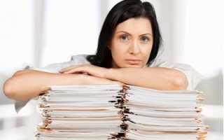 Какие документы нужны для продажи квартиры самостоятельно и как выглядит полный список