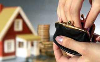 Оплата ЖСК: это что такое, может ли кооператив брать деньги за коммунальные услуги