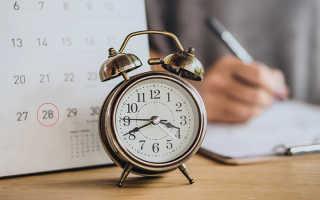Правила установления срока исковой давности по договору поручительства в 2020 году
