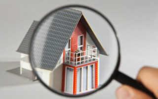 Независимая оценка недвижимости – что это такое, зачем нужна при приватизации квартиры
