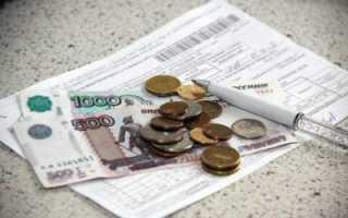 Оплата коммунальных услуг для нежилого помещения в многоквартирном доме