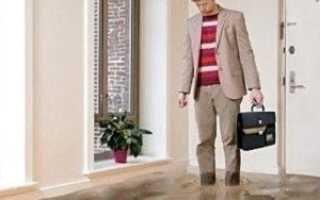 Росгосстрах: страхование квартиры и домашнего имущества от затопления соседей