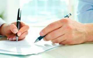 Акт приема-передачи помещения при расторжении договора аренды: правила составления документа