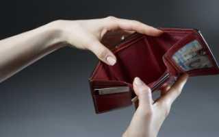 Нет возможности платить ипотеку: что делать, если нет денег, а также советы