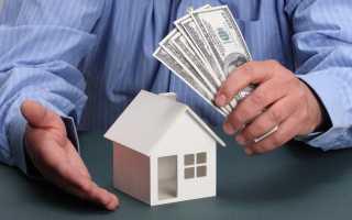 Ипотека на долю квартиры в Сбербанке или комнату: условия, как произвести выкуп, необходимые документы