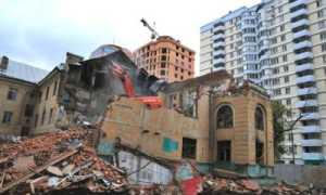 Снос ветхого жилья: что это такое, будут ли ликвидировать жилые многоквартирные дома