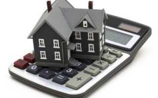 Образец договора ипотеки между физическим лицом и банком: форма для заключения сделки