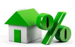 Досрочное погашение ипотеки в Сбербанке: условия для полного и частичного закрытия кредита без процентов