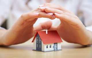 Обязательно ли при ипотеке в Сбербанке каждый год страховать квартиру: можно отказаться и не платить или нет