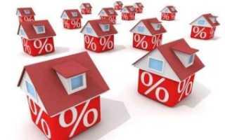 Можно ли досрочно погасить ипотеку: когда допустимо выплатить ее раньше времени