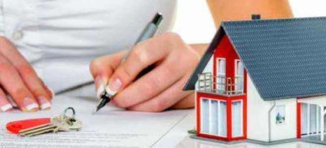 Страхование домов: Ресо-Гарантия, ВТБ-страхование, Ингосстрахе, где лучше покупать полис