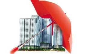 Какие документы нужны для страхования квартиры: образцы бумаг