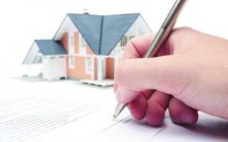 Кредит на строительство жилья для молодой семьи: льготная ипотека на возведение домов (деревянных и не только)