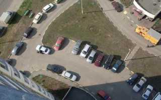 Организация парковки на придомовой территории: права жильцов при выделении машиномест для стоянки