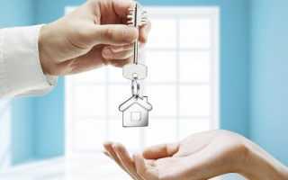 Можно ли продать квартиру с перепланировкой квартиры: неузаконенной и незаконной