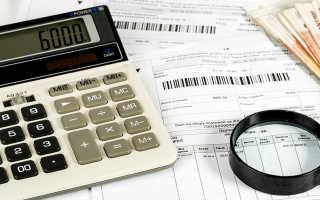 Субсидия на оплату ЖКХ: как оформить и получить