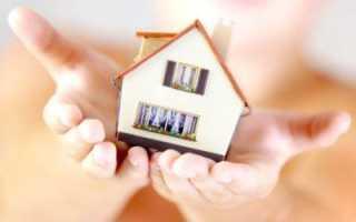 Как купить квартиру по ипотеке в другом городе: можно ли взять жилье в одном месте без прописки