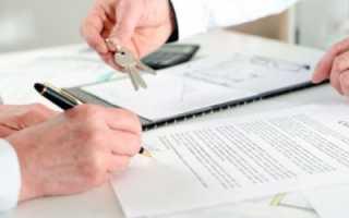 Акт приема-передачи нежилого помещения: скачать простой типовой образец документа