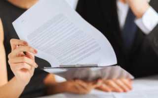 Договор аренды складского помещения: скачать образец для сдачи нежилой или производственной площади