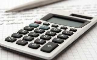 Как получить субсидию на оплату ЖКХ: оформление через МФЦ и правила предоставления