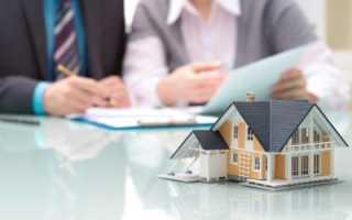 Страхование ипотеки в Сбербанке: нужно ли это, какие есть доступные программы
