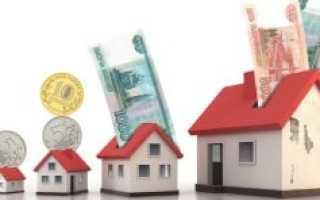 Все о льготах для инвалидов 1, 2 и 3 группы по оплате за капитальный ремонт многоквартирных домов