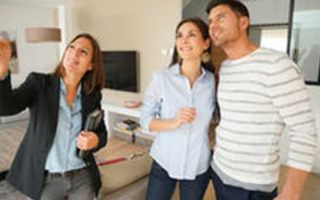 Оценка квартиры для продажи: для чего она нужна, какова цель процедуры