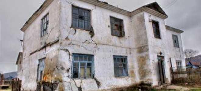 Аварийное жилье ЖКХ: при каких условиях и состоянии муниципальный многоквартирный дом считается ветхим