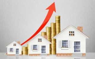 Доходный подход в оценке недвижимости – что это, когда нужен отказ от него