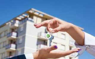 Оформление ипотеки: порядок действий для получения в виде пошаговой инструкции, как проходит процесс