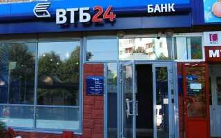 Оценка квартиры для ВТБ 24 по ипотеке: кто предоставляет услугу по выявлению стоимости недвижимости