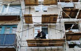 Информация о капитальном ремонте многоквартирных домов: решение о его осуществлении