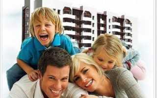 Ипотека без первоначального взноса в Сбербанке для молодой семьи: требования к заемщикам