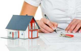 Ипотека в ВТБ 24: требования к заемщикам и параметрам квартиры