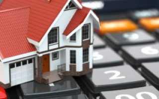 Оценка для ипотеки: для чего и кто делает, стоимость процедуры и как она проходит