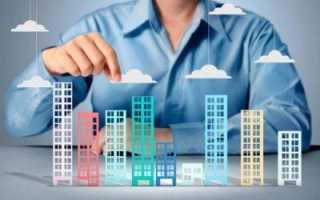 Стоимость страховки квартиры: сравнение тарифов различных компаний