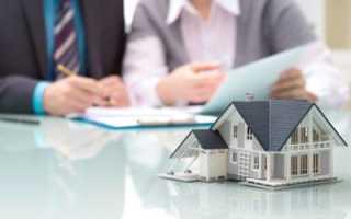 Ипотека без подтверждения дохода и трудовой занятости: можно ли взять кредит без справок (2-НДФЛ и др.)