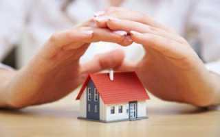 Защита дома Сбербанк страхование: цена полиса и его активация онлайн