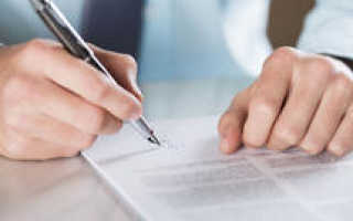 Договор аренды квартиры: образец типовой формы документа