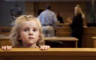 Как делится квартира в ипотеке при разводе, если есть ребенок: один или двое