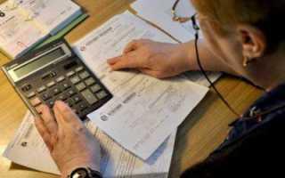 Субсидия на ЖКХ: как рассчитывается размер и какая должна быть сумма дохода