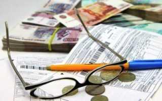Долг по ЖКХ: срок давности, за какой период могут взыскать
