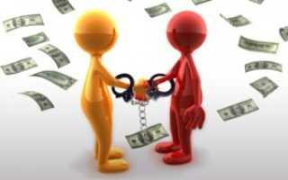 Созаемщик по ипотеке: что это значит, может ли им быть супруг, какие обязанности и ответственность